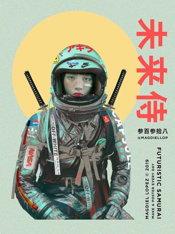 Futuristic Samurai - Magdiel Lopez