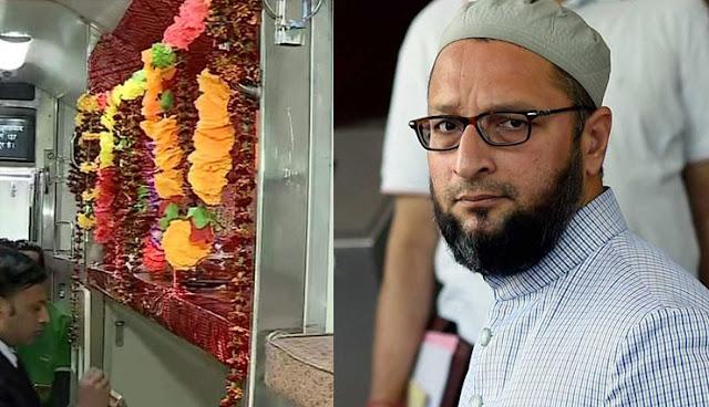 महाकाल एक्सप्रेस में शिव मंदिर, असदुद्दीन ओवैसी ने उठाए सवाल, PM मोदी को दिलाई संविधान की याद