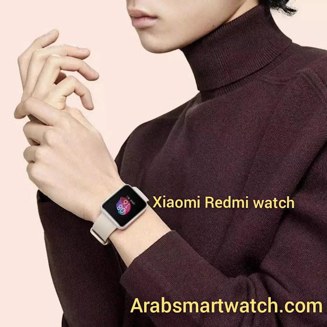 ساعة شاومي ريدمي واتش