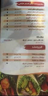 شاورما كوز