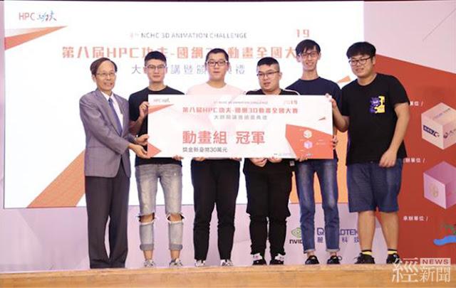 全國3D動畫大賽 嶺東科大奪冠