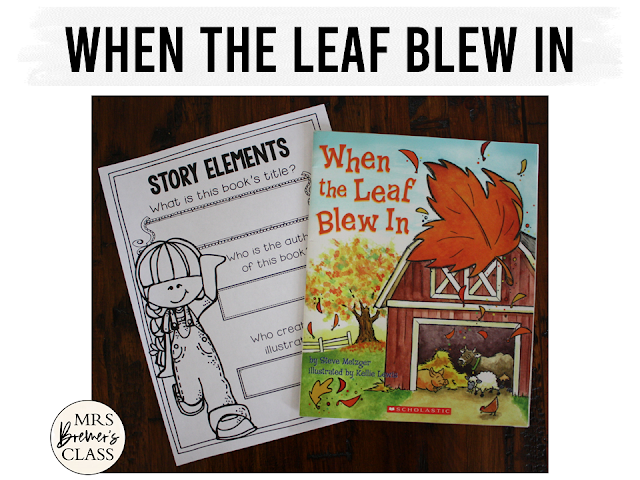 When the Leaf Blew In book study companion activities to go with the fall book by Steve Metzger. Packed with fun literacy ideas and standards based guided reading activities. Common Core aligned. K-1