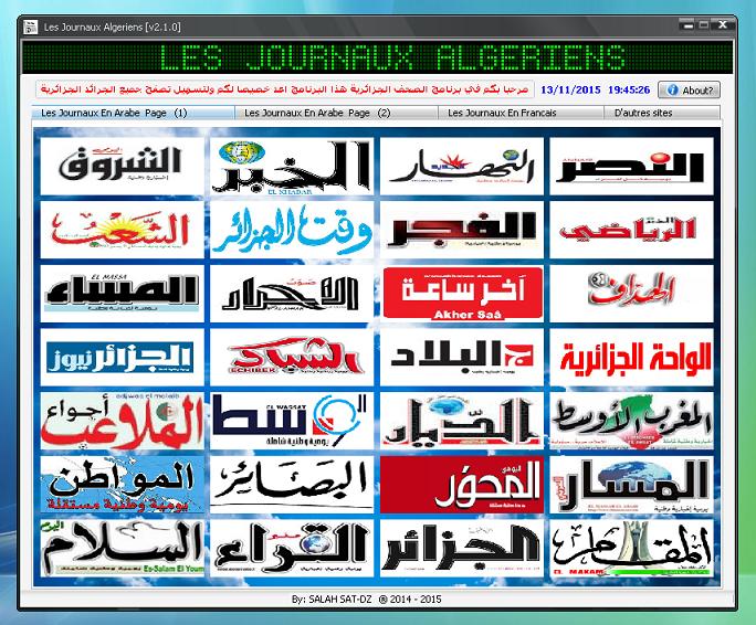 les journaux algeriens
