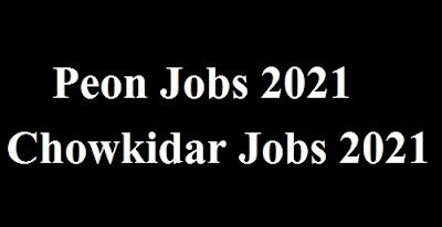 peon jobs 2021