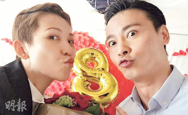 TVB Entertainment News: Ada Choi and Max Zhang celebrates ...
