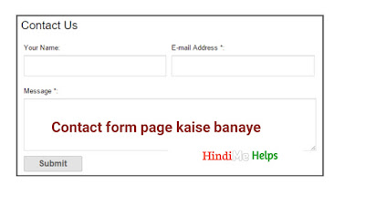 Contact form page image