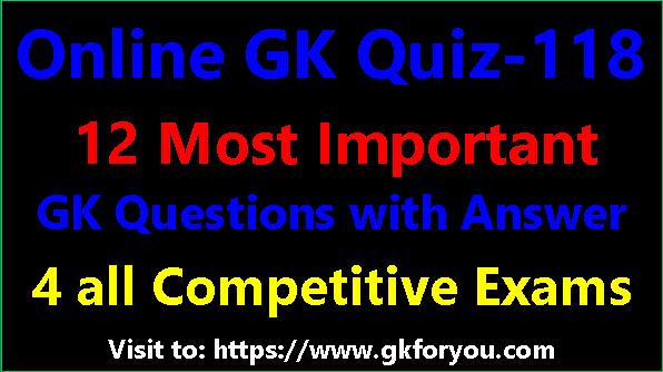 GK Quiz-118 I GK Quiz on India in Hindi