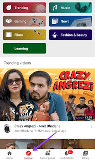 Youtube और Blogging  के लिए Trending Topic Kaise Pata Kare
