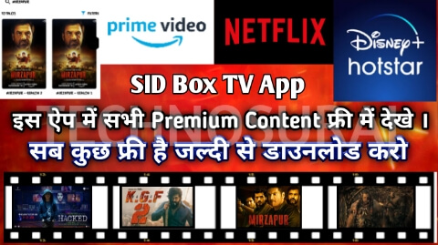SID Box Android Tv App