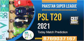 ISL vs QUE PSL 17th T20 Match 100% Sure Today Match Prediction Tips
