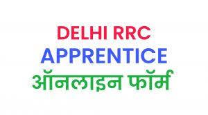 Delhi RRC NR Various Trade Apprentice Online Form 2021,total Post 3093