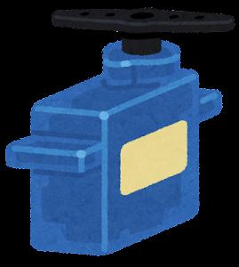 マイクロサーボモータのイラスト(ホーンあり)
