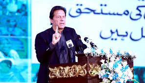 Now Pakistan is having a difficult time, funds are stolen in the sense program, 200 billion will reach direct beneficiaries, women will be benefited, scholarship will be 2,000 monthly: Imran Khan