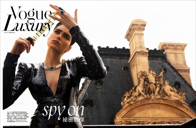 SNEZANA GASIC SHINES IN LUXURY GEMS FOR VOGUE TAIWAN