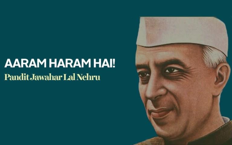 jawaharlal nehru biography essay in telugu Jawaharlal nehru biography in hindi अर्थात इस article में आप पढेंगे, पंडित जवाहरलाल नेहरू की जीवनी हिन्दी में.