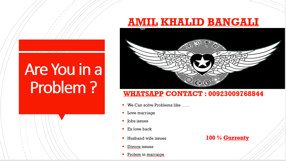 Amil Khalid Bangali