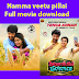 Tamilyogi Namma Veetu Pillai movie download