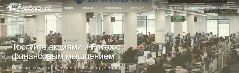 Мошеннический сайт wft.group/ru – Отзывы, развод. WFT Group мошенники