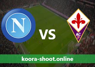 بث مباشر مباراة فيورنتينا ونابولي اليوم بتاريخ 16/05/2021 الدوري الايطالي