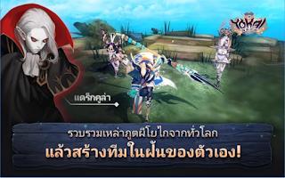 Yokai Saga Mod Apk attack high damage