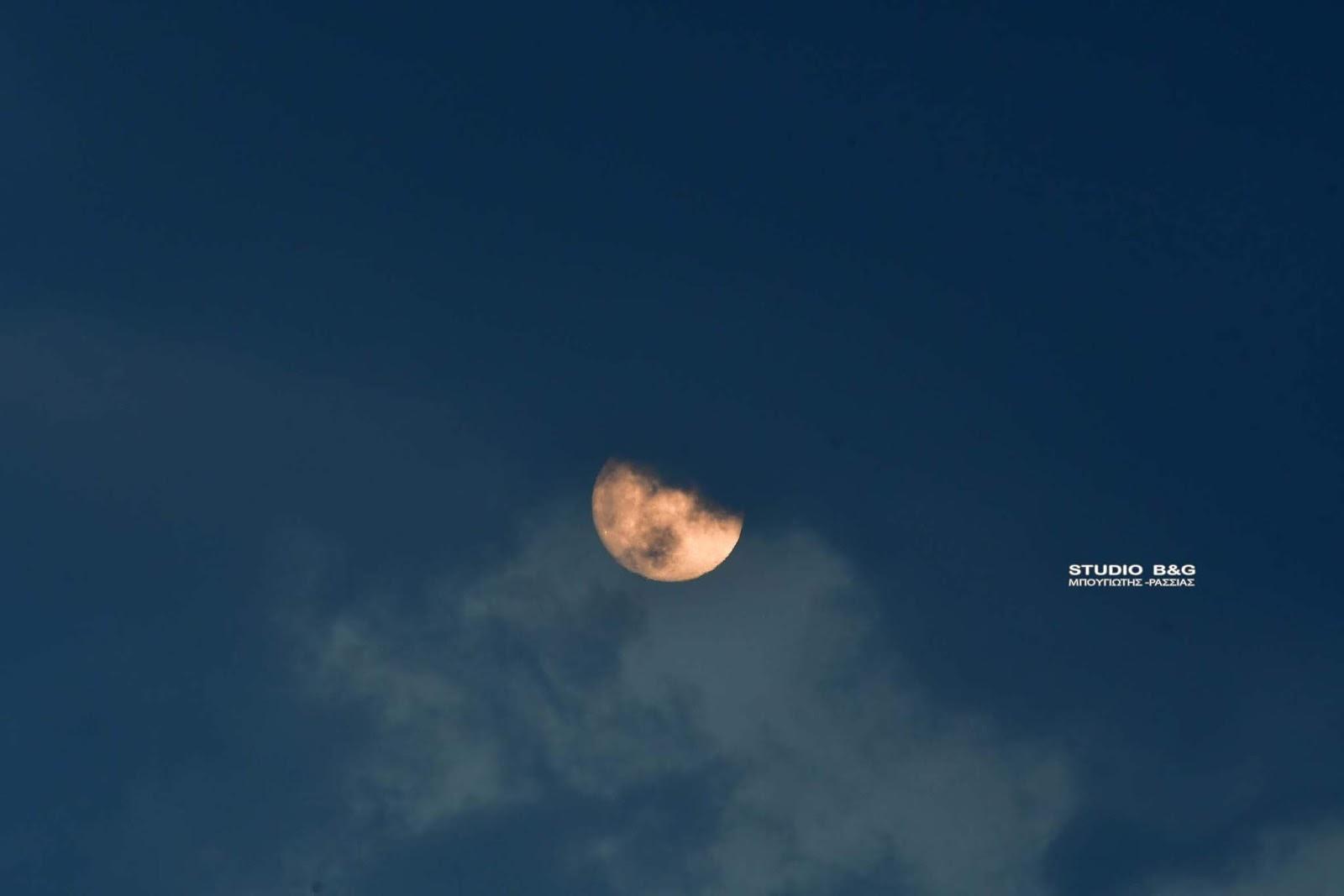 φεγγάρι που χρονολογείται Γουαδαλαχάρα ιστοσελίδες γνωριμιών