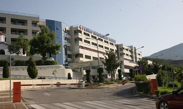 Νέος θάνατος από κορωνοϊό στο Νοσοκομείο Λαμίας