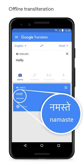 English To Marathi Translation कसा करावं | Google Translate Marathi