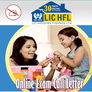 LIC HFL Online Exam Call Letter 2019 Released: Download Now