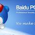 تحميل بايدو بى سى فاستر 2017 عربى لتسريع الكمبيوتر - Download Baidu PC Faster 5