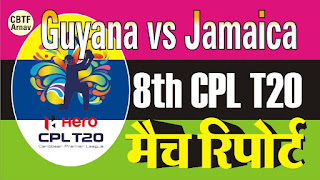 CPL 2020 GUY vs JAM 8th Match Predictions |Jamaica Tallawahs vs Guyana Amazon Warriors