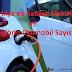 Türkiye'de Satılan Elektrikli ve Hibrid Otomobil Sayısı ( Yıllık Güncelleniyor )