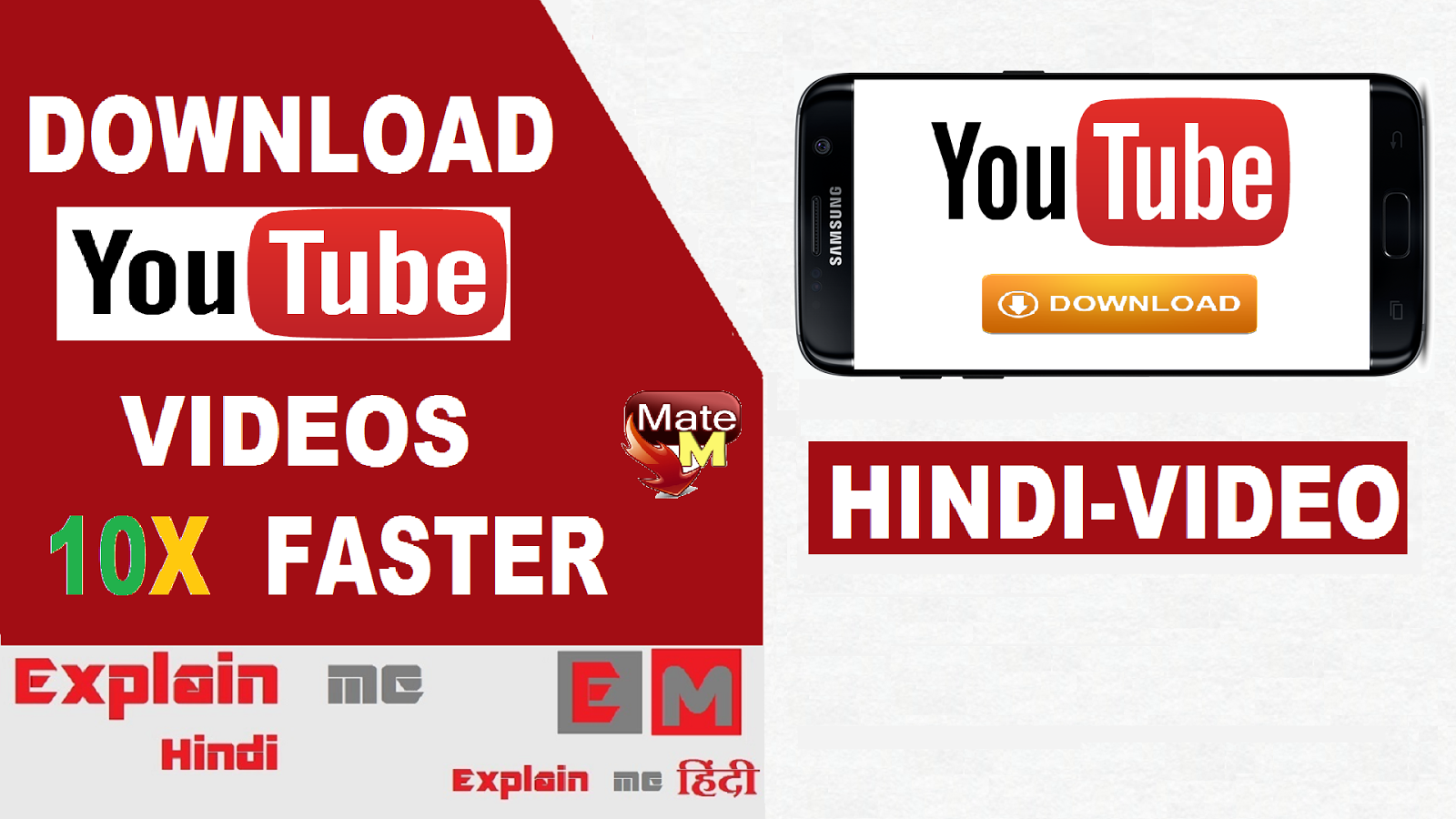 This Video Show You A Very Somple Method To Download Youtube Videos 10x  Times Faster On