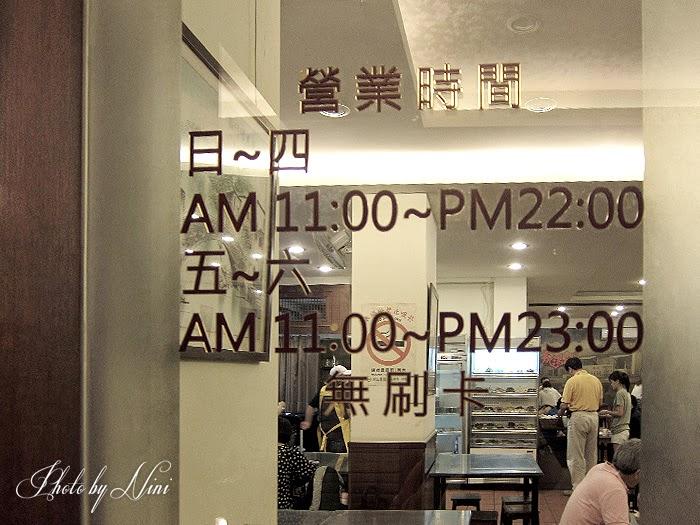 【台北市大安區】杭州小籠包。觀光客最愛平價版鼎泰豐等級小籠湯包