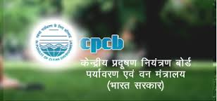 Central Pollution Control Board (CPCB) Recruitment 2017, Law Officer, Assistant, 08 posts