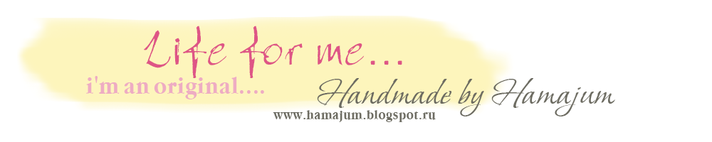 hamajum art blog