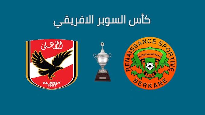 watch matche Al Ahly vs RSB Berkane live stream free