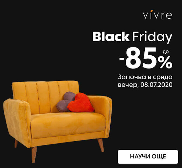 Vivre.Bg 👉 Black Friday до -85% от 15.07 2020
