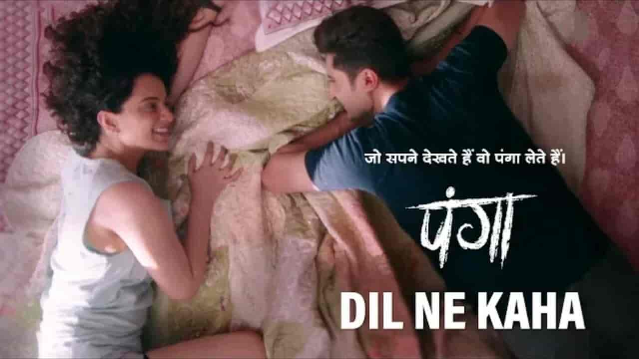 Dil Ne Kaha Song Images From Movie Panga