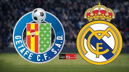 موعد مباراة ريال مدريد وخيتافي