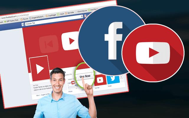 ميزة جديدة..كيفية ربط قناتك على اليوتيوب بصفحة فيسبوك لزيادة التفاعل و المشاهدات