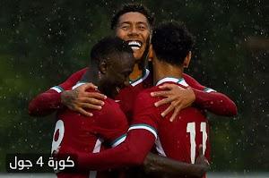 ليفربول يضرب شتوتجارت بثلاثية في المباراة الودية من التحضيرات للموسم الجديد