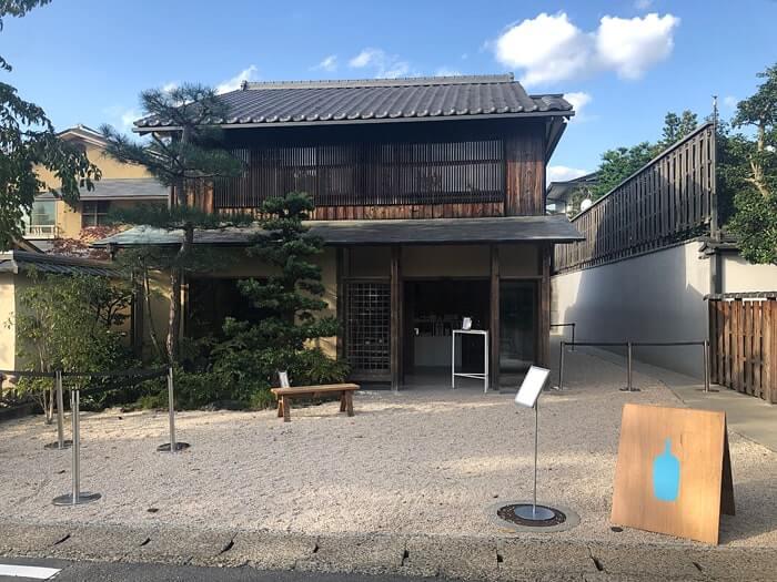 ボトル コーヒー 京都 ブルー