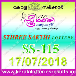 "Keralalotteriesresults.in, ""kerala lottery result 17.7.2018 sthree sakthi ss 115"" 17th july 2018 result, kerala lottery, kl result,  yesterday lottery results, lotteries results, keralalotteries, kerala lottery, keralalotteryresult, kerala lottery result, kerala lottery result live, kerala lottery today, kerala lottery result today, kerala lottery results today, today kerala lottery result, 17 07 2018, 17.07.2018, kerala lottery result 17-07-2018, sthree sakthi lottery results, kerala lottery result today sthree sakthi, sthree sakthi lottery result, kerala lottery result sthree sakthi today, kerala lottery sthree sakthi today result, sthree sakthi kerala lottery result, sthree sakthi lottery ss 115 results 17-7-2018, sthree sakthi lottery ss 115, live sthree sakthi lottery ss-115, sthree sakthi lottery, 17/7/2018 kerala lottery today result sthree sakthi, 17/07/2018 sthree sakthi lottery ss-115, today sthree sakthi lottery result, sthree sakthi lottery today result, sthree sakthi lottery results today, today kerala lottery result sthree sakthi, kerala lottery results today sthree sakthi, sthree sakthi lottery today, today lottery result sthree sakthi, sthree sakthi lottery result today, kerala lottery result live, kerala lottery bumper result, kerala lottery result yesterday, kerala lottery result today, kerala online lottery results, kerala lottery draw, kerala lottery results, kerala state lottery today, kerala lottare, kerala lottery result, lottery today, kerala lottery today draw result"
