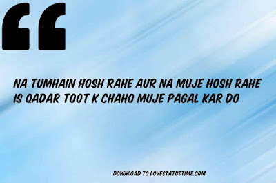 Attitude poetry in urdu text sms