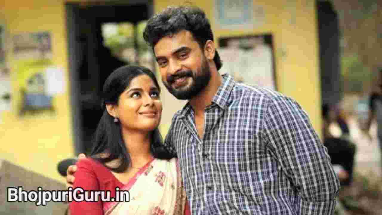 Thivandi Hindi Dubbed Full Movie Release Date