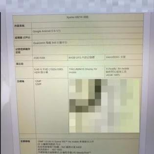Spesifikasi Baru Sony H8216 Bocor dengan Prosesor Terbaru Snapdragon 845