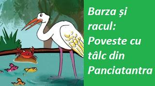 Barza și racul: Poveste cu tâlc din Panciatantra