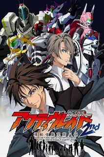 Active Raid: Kidou Kyoushuushitsu Dai Hachi Gakari 2nd (2016)