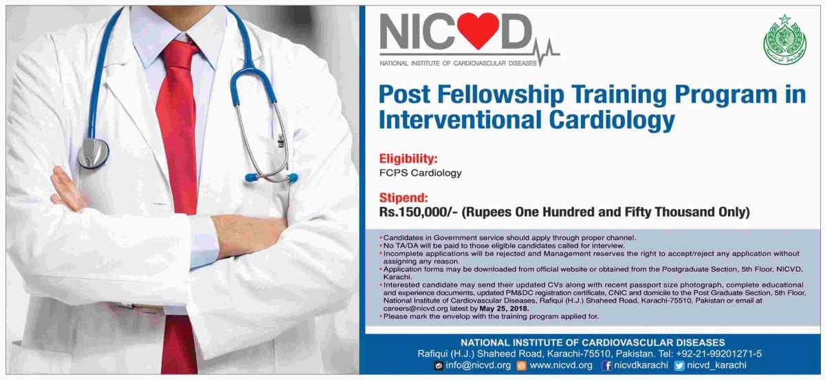 Medical Trainee program