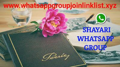 Shayari Whatsapp Group Join Link List,gujarati shayari whatsapp group link, indian shayari whatsapp group link, whatsapp group shayari image, shayari whatsapp group link, shayari for whatsapp group